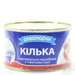 Fish sprat Akvamaryn in tomato sauce 240g