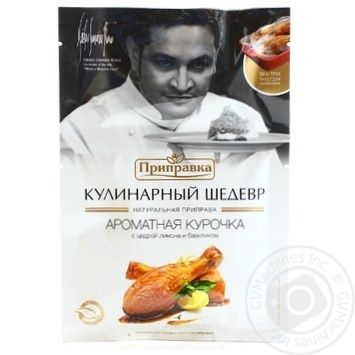 Pripravka with lemon and basil for chicken spices 30g + package for baking
