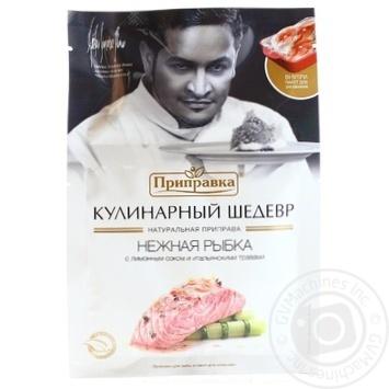Приправа для риби з лимонним соком та iталiйськими травами та пакет для запікання Приправка 15г