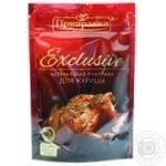 Prypravka Unsalted Seasoning Exclusive For Chicken