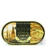 Шпроты Riga Gold в масле 190г - купить, цены на Novus - фото 2