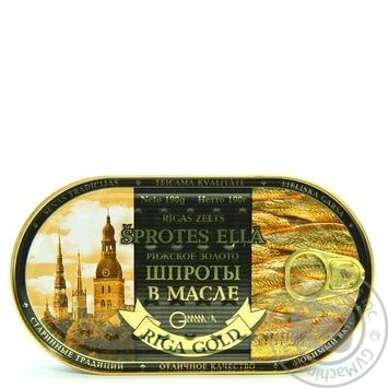 Riga Gold In Oil Sprats 190g - buy, prices for Novus - image 2