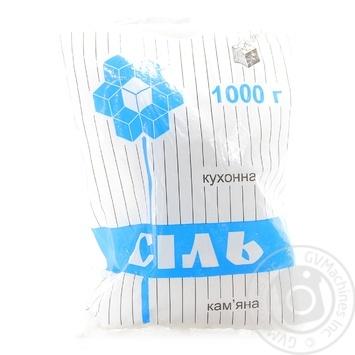 Соль каменная Артемсоль пищевая 1кг