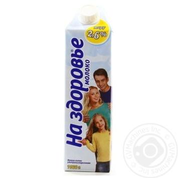 Молоко На здоровье ультрапастеризованное 2.6% 1000г тетрапакет Украина
