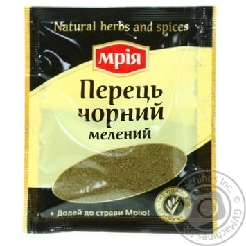 Перец черный Мрия молотый 10г