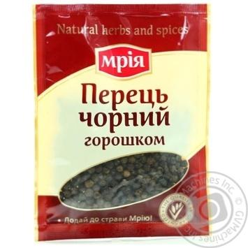Перец черный Мрия горошком 20г Украина