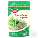 Spices Mria Italian herbs 10g packaged