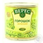 Vegetables pea Veres pea 420g can