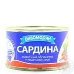 Fish sardines Akvamaryn in tomato sauce 240g can