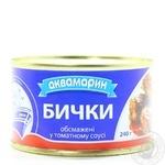 Fish gobies Akvamaryn in tomato sauce 240g