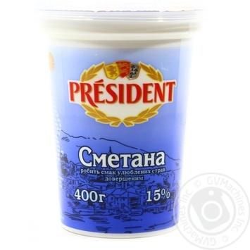 Сметана President 15% 400г