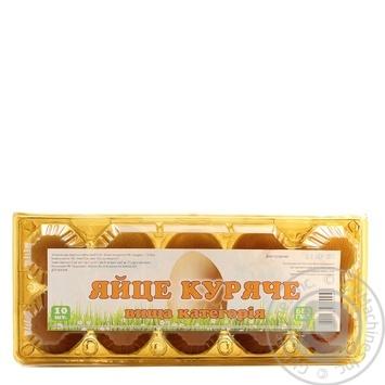 Яйце куряче С0 LuxOvO 10 шт.