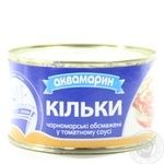 Fish sprat Akvamaryn in tomato sauce 230g
