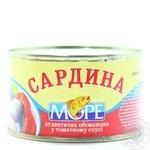 Сардина обсмажена у томатному соусі №5 Море 230г