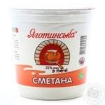 Sour cream Yagotynske chilled 21% 300g