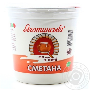 Yagotynska From The Oven Sour Cream 21% 300g - buy, prices for Novus - image 2