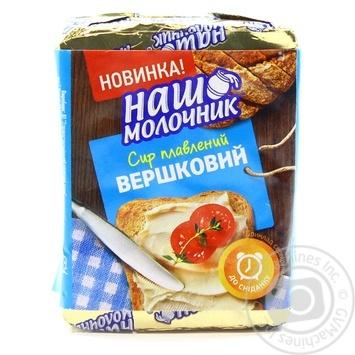 Скидка на НМ СИР ПЛ ВЕРШКОВ 90Г
