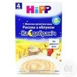 Каша детская ХиПП Спокойной ночи рисовая с яблоком био-молочная с 4 месяцев 250г