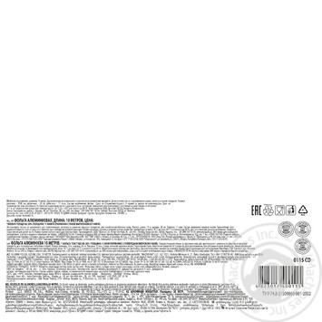 Фольга Мелочи жизни алюминиевая утолщенная 10м - купить, цены на Novus - фото 2