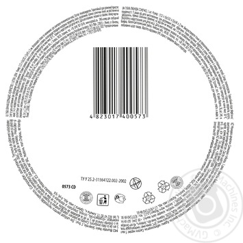 Губка Мелочи Жизни Солнышко банная - купить, цены на Фуршет - фото 2