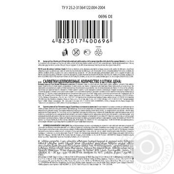 Серветки целюлозні Domi універсальні 3шт - купити, ціни на Novus - фото 2