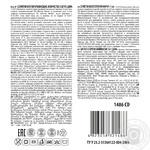 Dribnytsi zhyttya Napkin moisture absorbing 4+1 - buy, prices for Metro - image 2