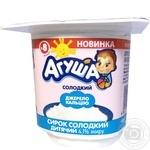 Творожок Агуша сладкий 4.1% для детей с 8 месяцев 100г