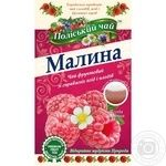 Tea Polissia tea Raspberries 25х2g teabags Ukraine