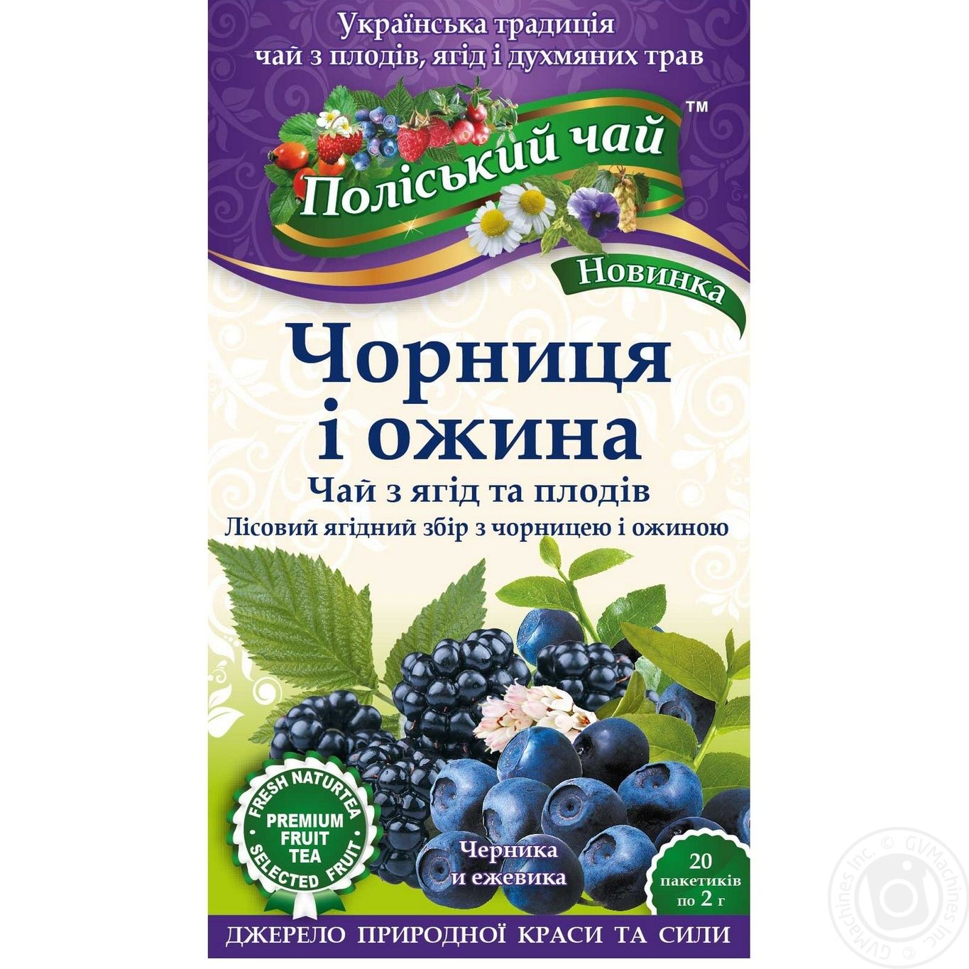 Tea Polissia tea fruit with blueberries 40g Ukraine → Drinks → Tea