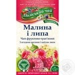 Tea Polissia tea herbal raspberry 40g