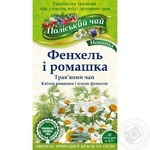 Tea Polissia tea herbal with chamomile 30g