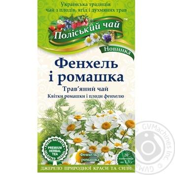 Чай Поліський чай фенхель і ромашка 20штх1.5г - купити, ціни на Novus - фото 1