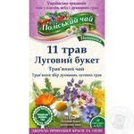 Tea Polissia tea herbal 30g