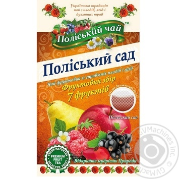 Polisʹkyy chay herbal fruit and berry tea 20pcs*2g - buy, prices for Novus - image 1