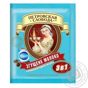 Напиток кофейный Петровская Слобода растворимый Сгущенное молоко 3в1 18г - купить, цены на ЕКО Маркет - фото 1
