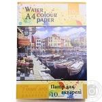 Watercolor Paper A4 10 sheets