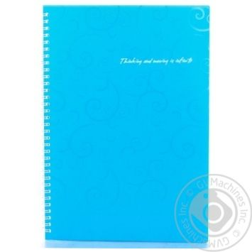 Buromax Barocco Notebook With Spring A4 80 Sheets - buy, prices for Novus - image 1