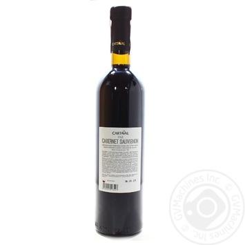 Cartaval Cabernet Sauvignon red dry wine 9.5-14% 0,75l - buy, prices for Novus - image 2