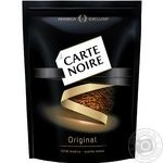 Carte Noire Original Instant Coffee