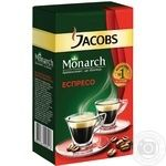 Кофе Jacobs Monarch Эспрессо молотый 230г