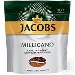 Кава натуральна розчинна сублімована Якобз Міллікано 30г