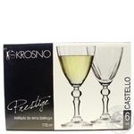 Набір келихів для вина Illumination Krosno 170 мл
