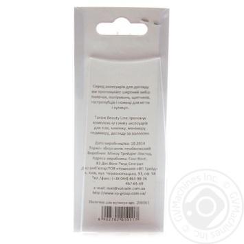 Палички дерев'яні, манікюрні 201011 Beauty Line - купити, ціни на Novus - фото 2
