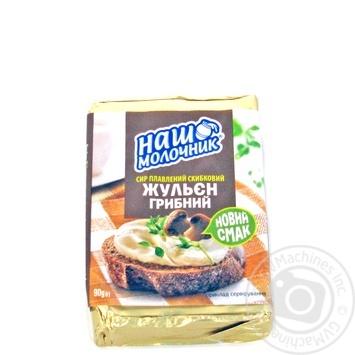 Скидка на НМ СИР ЯНТАР ПЛ 50% 160Г