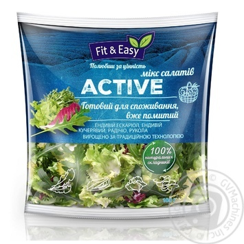 Fit&Easy Active Fresh Greens Lettuce 180g - buy, prices for Novus - image 2