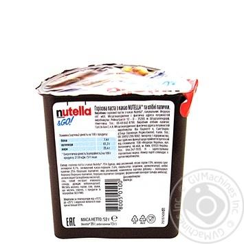 Ореховая паста с какао Nutella и Хлебные палочки (Nutella&Go) 52г - купить, цены на Метро - фото 2