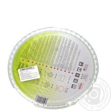 Simax Baking Dish of heat-resistant glass round corrugated 28X4cm - buy, prices for Novus - image 2