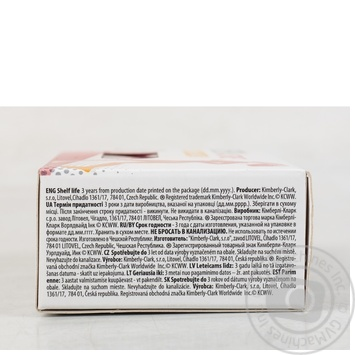 Тампони Kotex Active Нормал 3 крапельки 16шт - купити, ціни на Novus - фото 2
