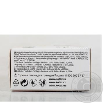 Тампони Kotex Active Нормал 3 крапельки 16шт - купити, ціни на Novus - фото 4