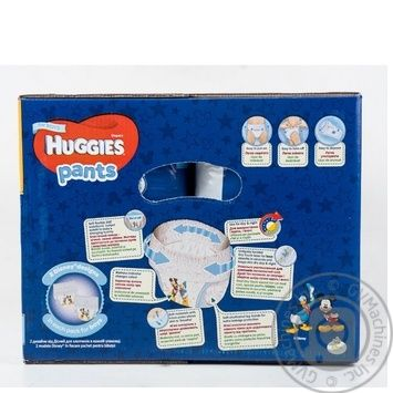 Подгузники-трусики Huggies для мальчиков 5 12-17кг 68шт/уп - купить, цены на Метро - фото 3